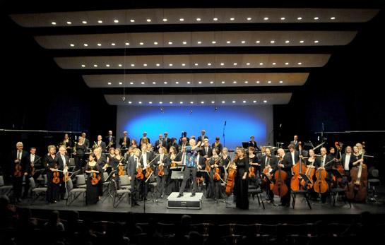 Arctic Philharmonic Orchestra